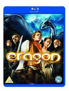 Eragon [Import]