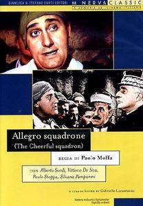 Allegro Squadrone [Import]