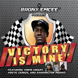 Victory Is Mine EP