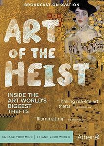 The Art of the Heist