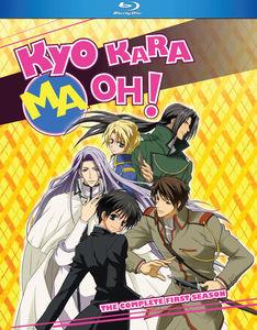 Kyo Kara Maoh: Complete First Season