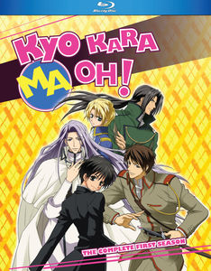 Kyo Kara Maoh: Complete First Season