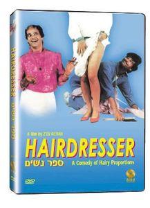 Hairdresser (1984)