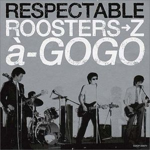 Respectable Roosters 2 /  Various [Import]