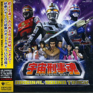 Uchukeiji Spirits (Original Soundtrack) [Import]