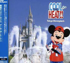 Tokyo Desney Land Summer CD (Original Soundtrack) [Import]