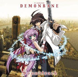 Kishinhoko Demonbane (Original Soundtrack) [Import]