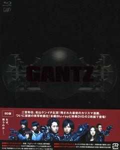 Gantz [Import]