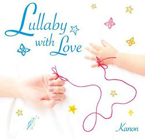 Lullaby Tribute to G (Original Soundtrack) [Import]