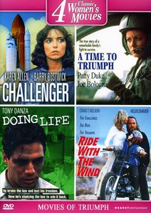 4 Classic Women's Movies: Movies of Triumph