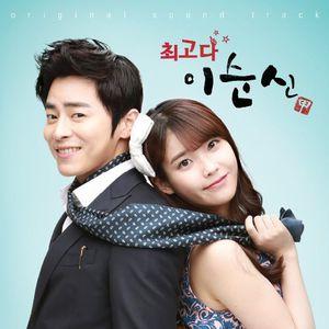 Lee Soon Shin Is the Best /  O.S.T. [Import]