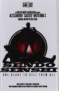 Sendo Senshi [Import]