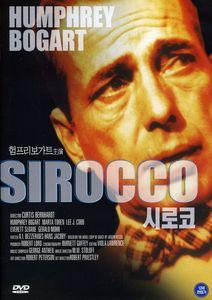 Sirocco (1951) [Import]