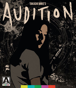 Audition , Ryo Ishibashi