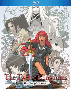 Twelve Kingdoms: Complete Series