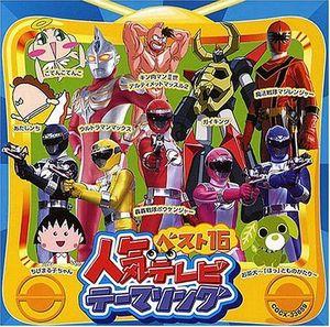 TV Manga Daikoushin (Original Soundtrack) [Import]