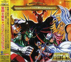 Saint Seiya Complete Song Collection (Original Soundtrack) [Import]