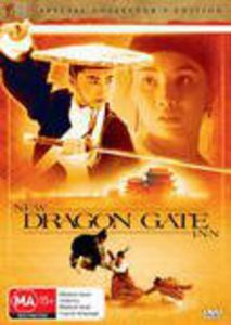 New Dragon Gate Inn [Import]