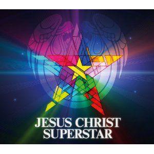 Jesus Christ Superstar /  O.C.R. [Import]