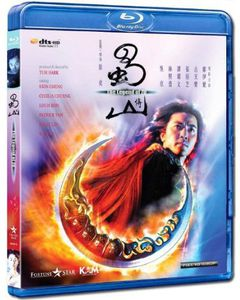 Legend of Zu (2001) [Import]