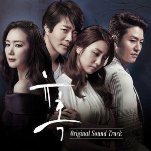 Temptation (Original Soundtrack) [Import]