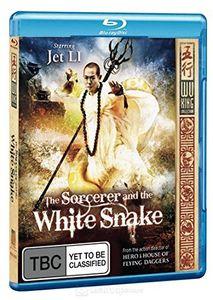 Sorcerer & the White Snake [Import]