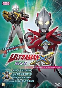 Ultraman X (Episode 5-8) [Import]