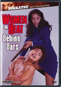 Women In Prison Behind Bars (The Nikkatsu Erotic Films Collection)