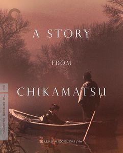 A Story From Chikamatsu (Criterion Collection) , Kyoko Kagawa
