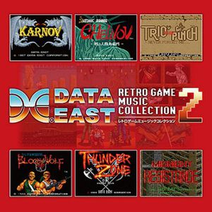 Retro Game Music Collection 2 [Import]