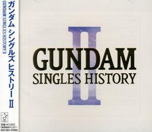 Gundam Singles History 2 /  Various [Import]