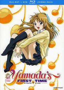 B Gata H Kei: Yamada's First Time - Complete Series