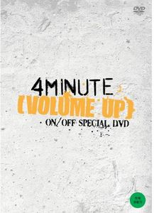 Volume Up on /  Off Special [Import]