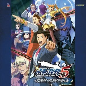Gyakuten Saiban5 (Original Soundtrack) [Import]