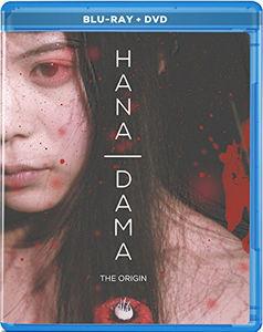 Hana-Dama: The Origin