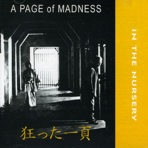 Page of Madness [Import]