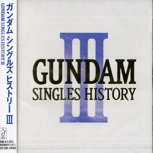 Gundam Singles History 3 /  Various [Import]