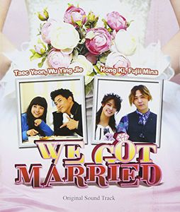 We Got Married /  O.S.T. [Import]
