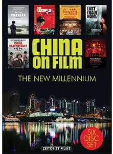 China on Film: The New Millennium