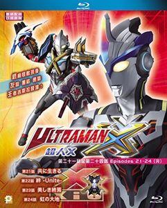 Ultraman X (Episode 21-24) (End) [Import]