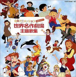 CD Twin: Sekai Meisaku Gekijo Hit Collection (Original Soundtrack) [Import]