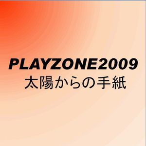 Playzone 2009 Taiyo Karano Tegami [Import]