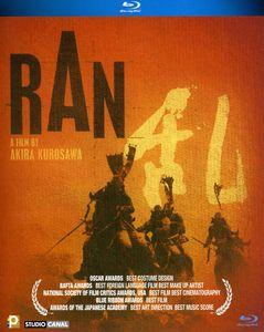Ran (1985) [Import]