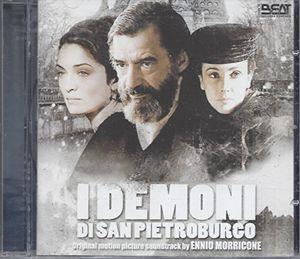I Demoni Di San Pietroburgo (Original Soundtrack) [Import]