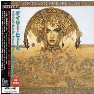 Once and Future King, Vol. 2 [Import]