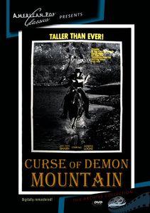 Curse of Demon Mountain