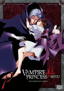 Vampire Princess Miyu