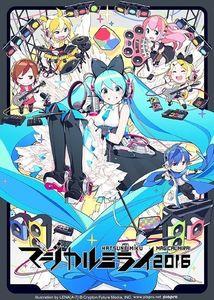 Hatsune Miku: Magical Mirai