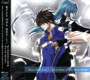 Saint Beast Vocal Best (Original Soundtrack) [Import]
