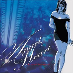 Angel Heart (Original Soundtrack) [Import]